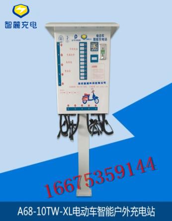 A68-10TW-XL电动车智