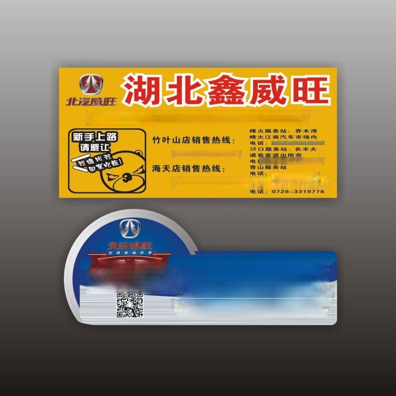 特种PVC