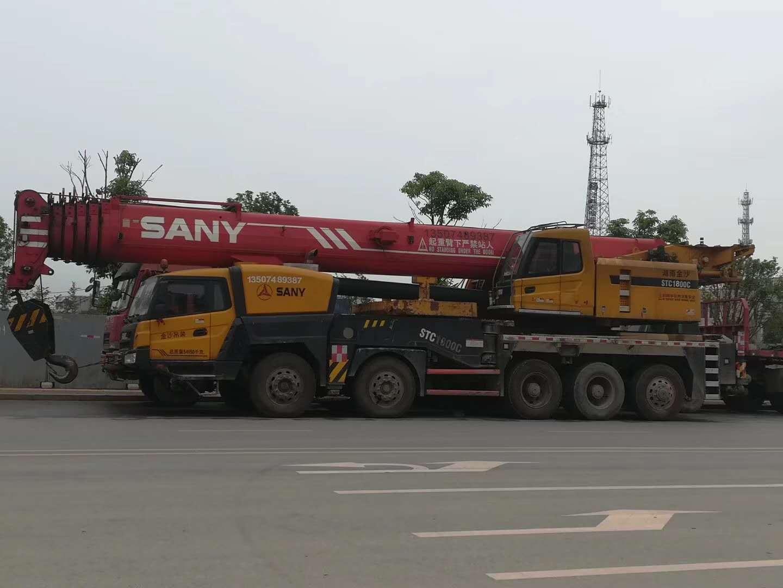 长沙130吨吊车出租