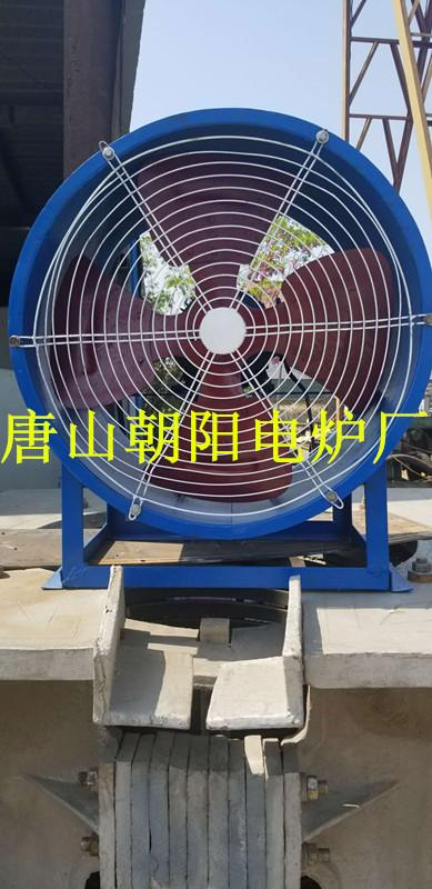 唐山电炉风机/唐山二