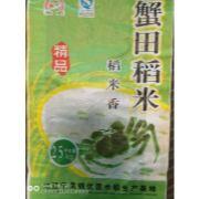 唐山蟹田稻米(稻米香)