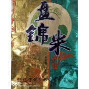 盐丰大米生产厂