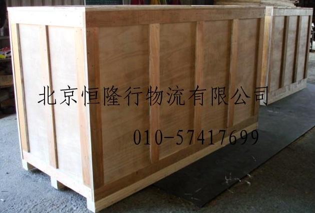 北京海淀上地打出口包