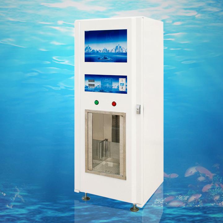 未来星自动售水机