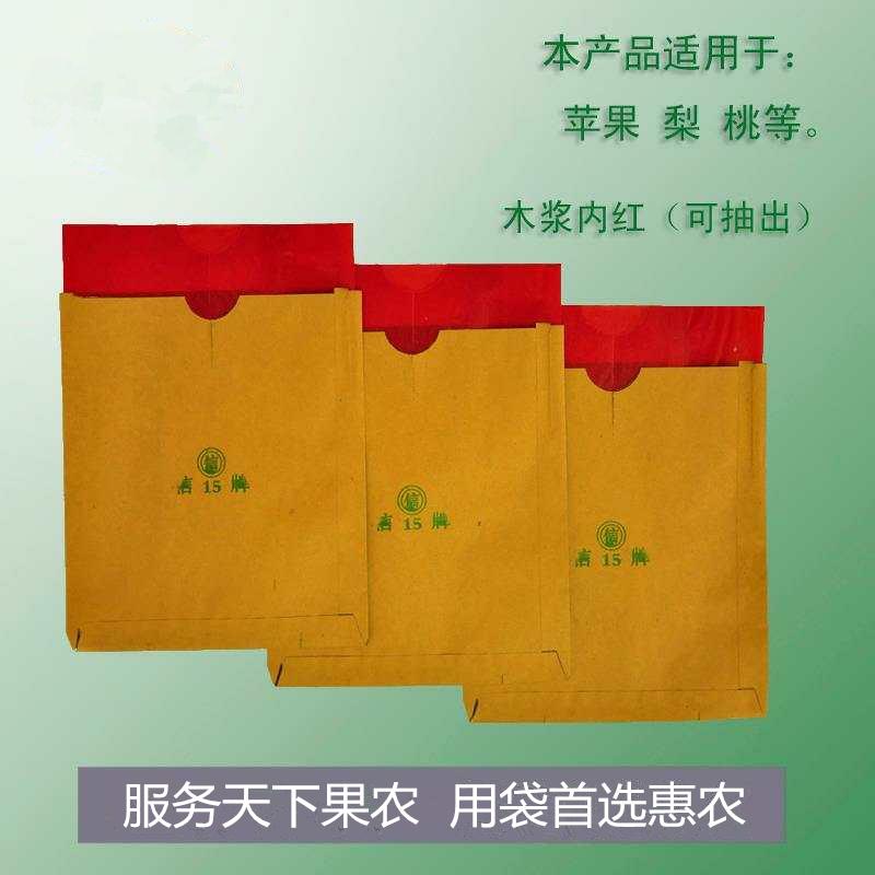 苹果袋,石家庄苹果袋,