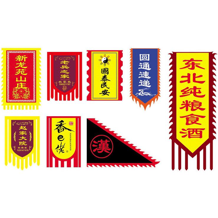 郑州仿古旗,郑州仿古
