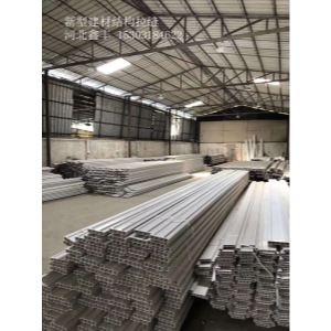 产品首页 建筑,建材 工地施工材料 批发销售北京结构拉缝天津结构拉缝