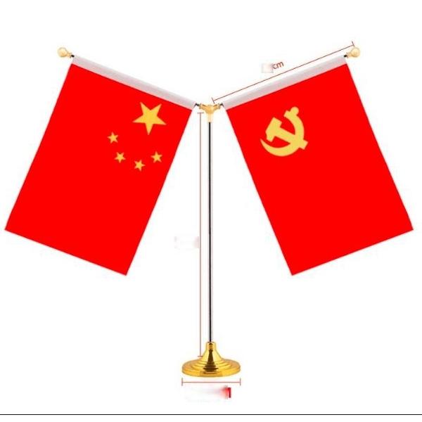 郑州桌旗,郑州桌