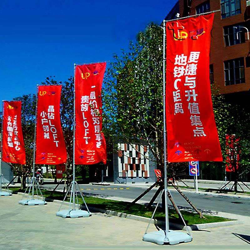 郑州注水旗,郑州