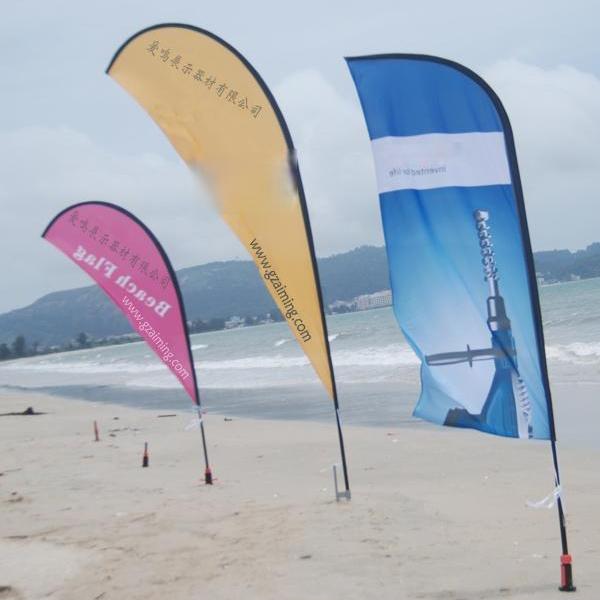 郑州沙滩旗制作,郑州