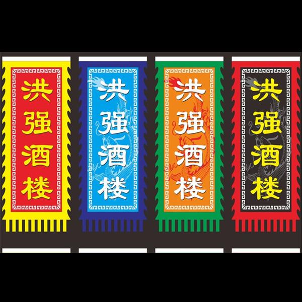 郑州仿古旗厂家,郑州
