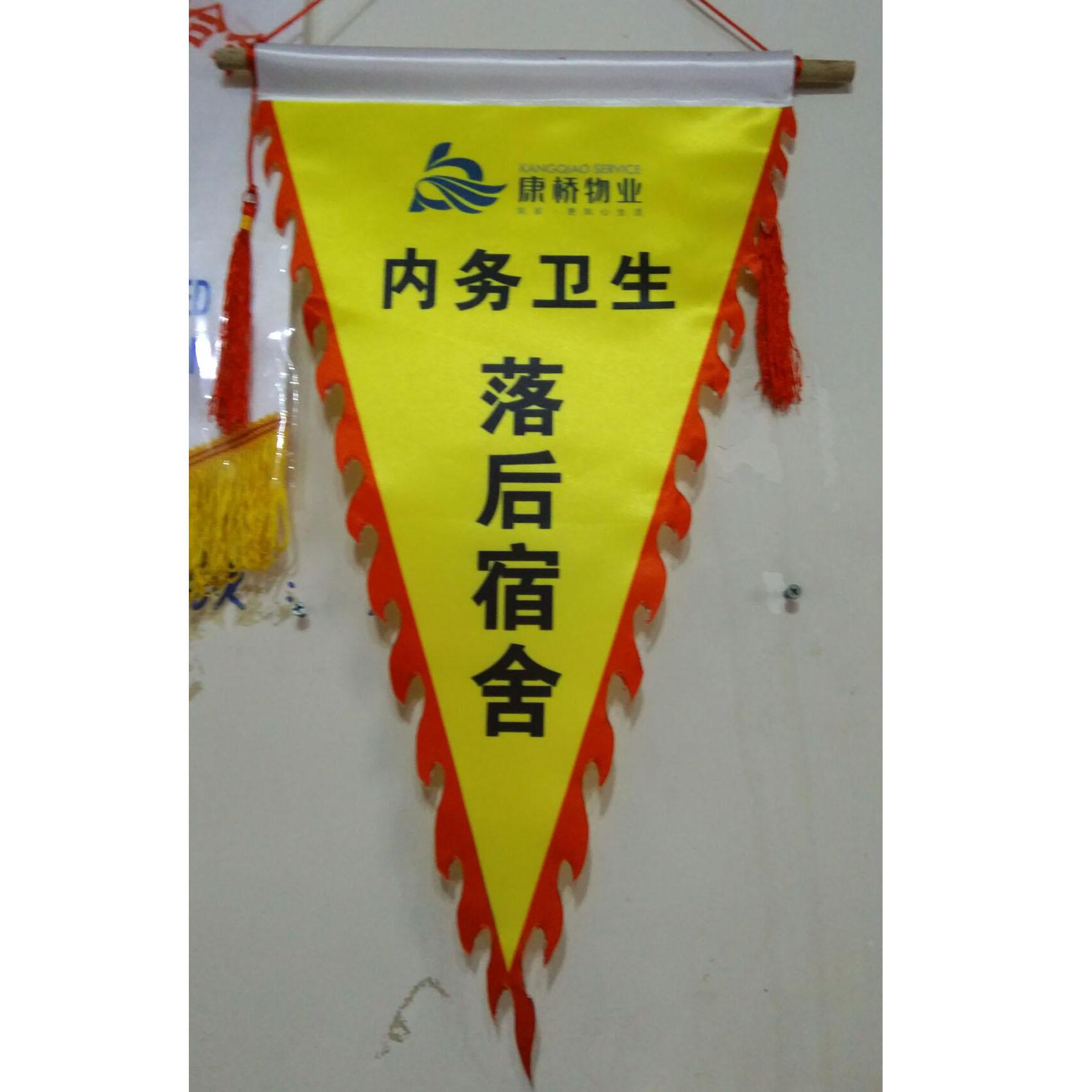 郑州花边异形旗帜厂家