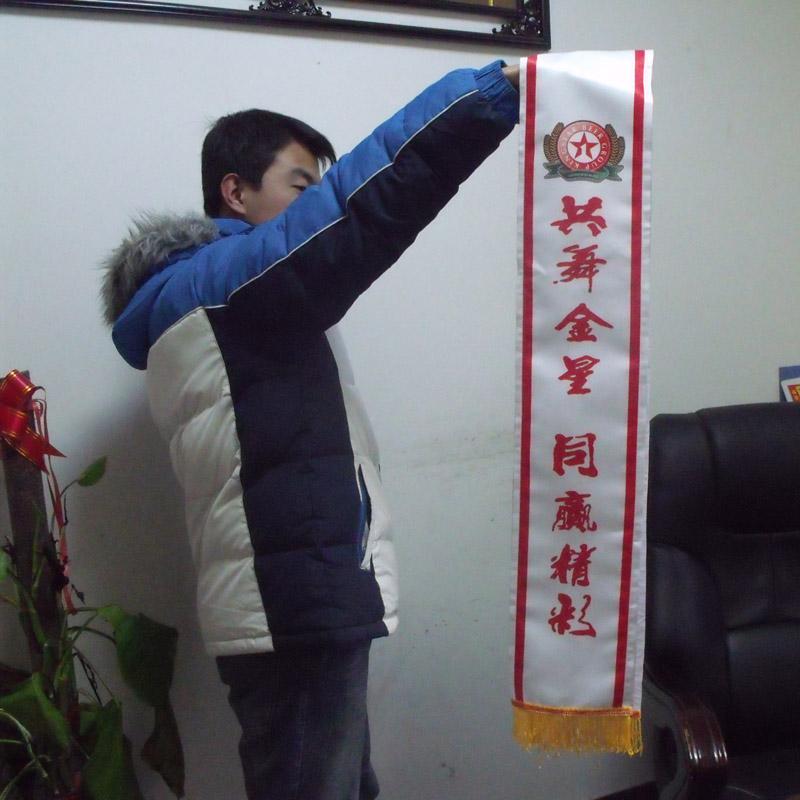 郑州绶带厂家,郑