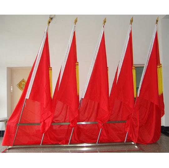 郑州会议室礼堂旗