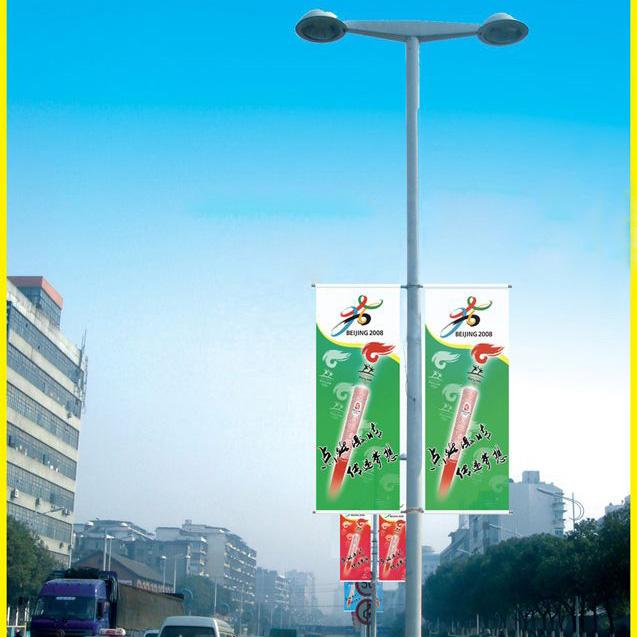 郑州灯杆旗,郑州