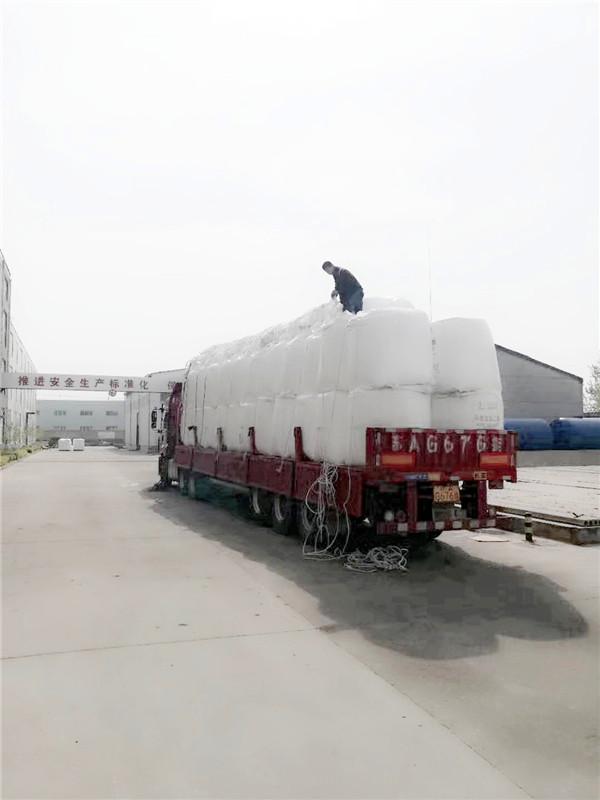 PVC塑钢磨粉料