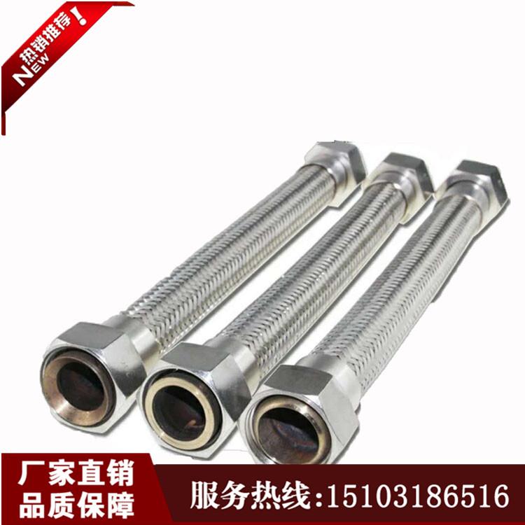 金属软管,不锈钢金属