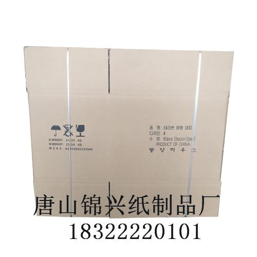 唐山芦台纸箱包装