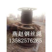 唐山废旧钢丝绳回收