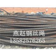 山东废旧钢丝绳
