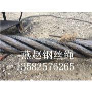 唐山废旧钢丝绳回收处