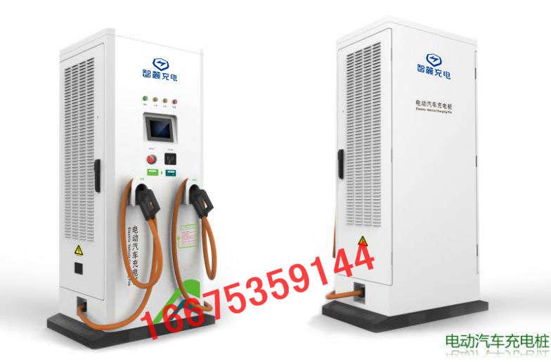 优质电动汽车充电桩