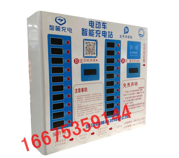 新能源电动智能充电站