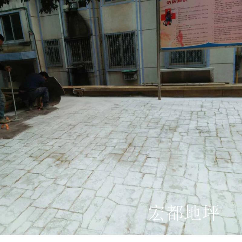 长沙宏都|长沙艺术压膜地坪|长沙环氧地坪批发