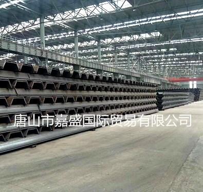 南京|鋼板樁型號|鋼板樁廠家