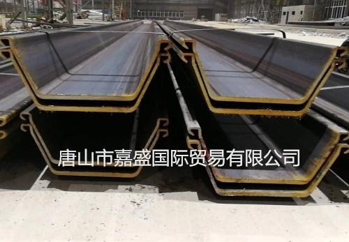 浙江|唐山钢板桩|钢板桩求购信息