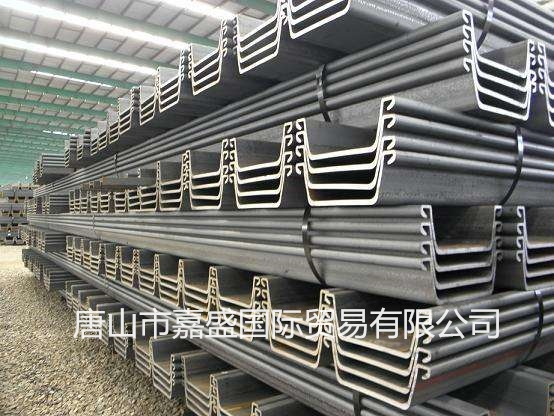 黃岡|鋼板樁價格|鋼板樁行業