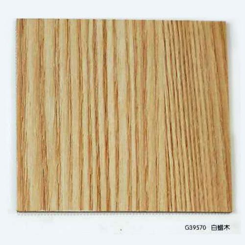 三聚氰胺刨花板G39570白蜡木