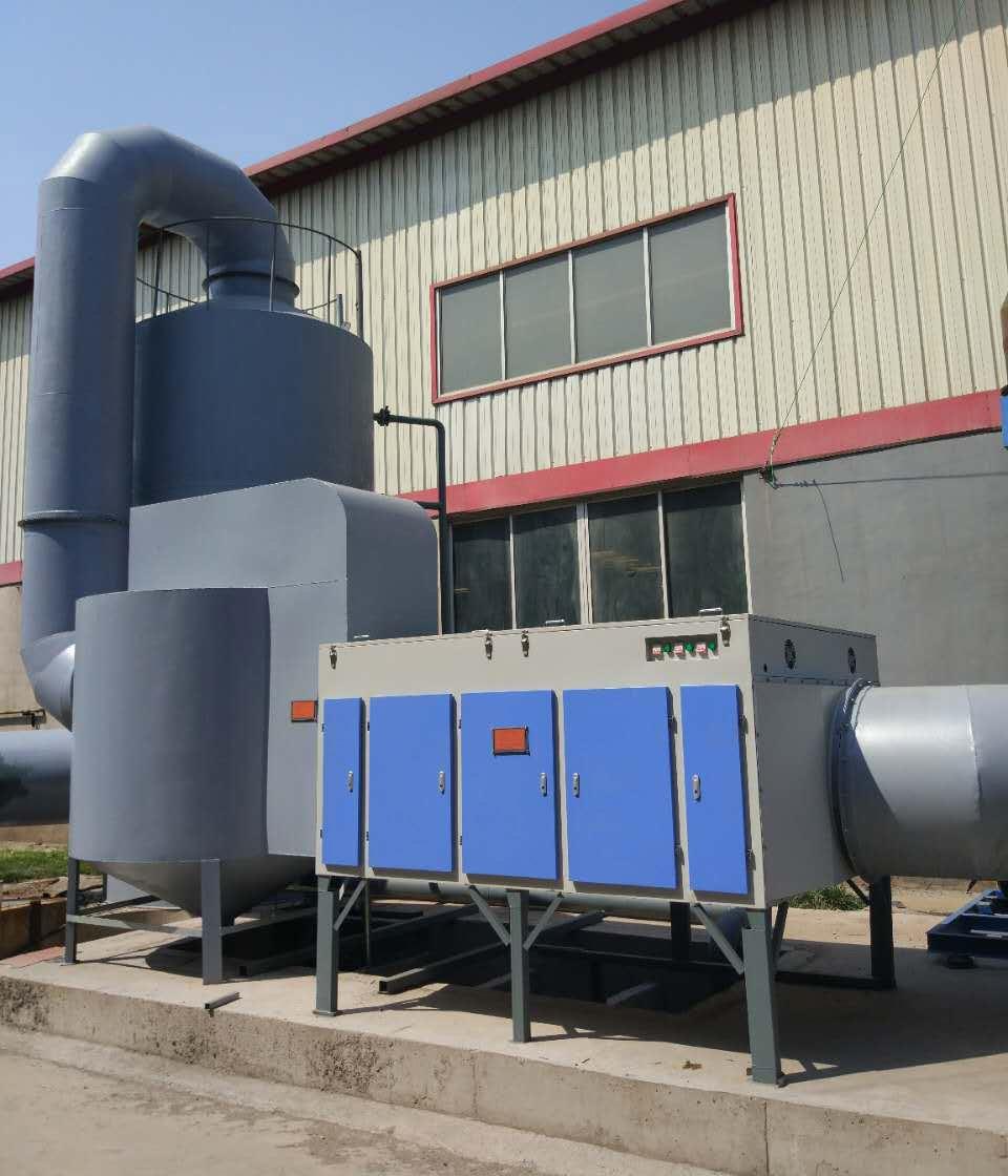 UV光氧催化净化器厂家