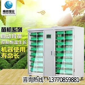 南京豆芽机,箱式节能型芽苗机