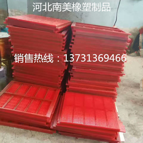 山東聚氨酯篩板|山東聚氨酯篩板批發
