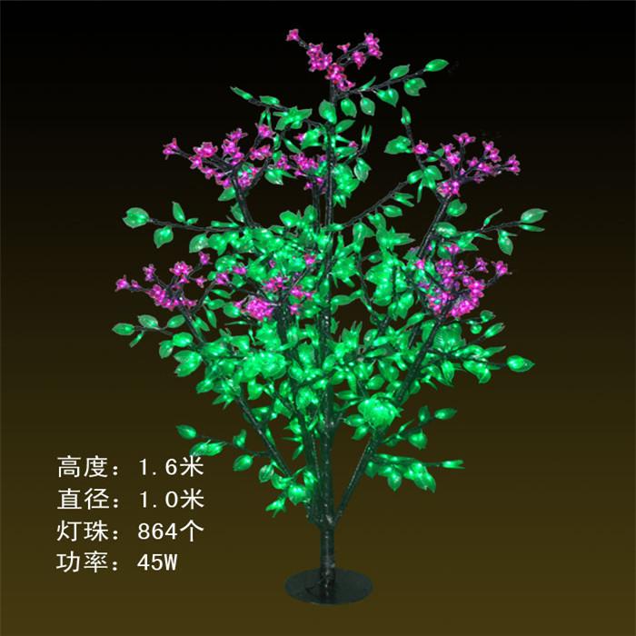DX-864灯-1.6米丁香