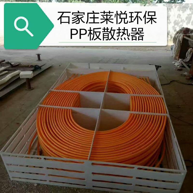 PP板散热器