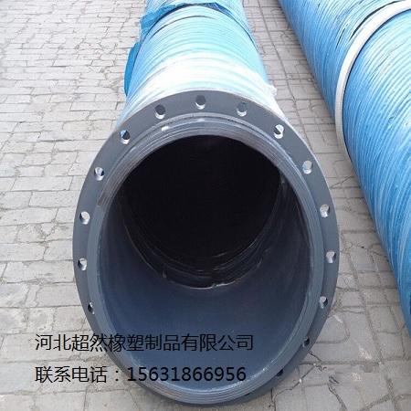 河北|大口径胶管批发|大口径橡胶管生产厂家
