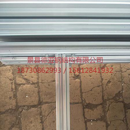 铝合金走线架|铝合金走线架厂家|