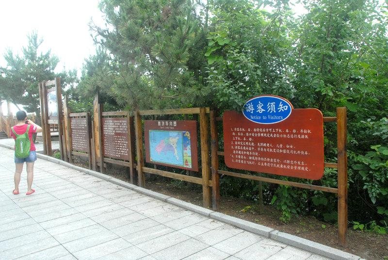 獐岛介绍、旅游示意图等设施,令游客一目了然。