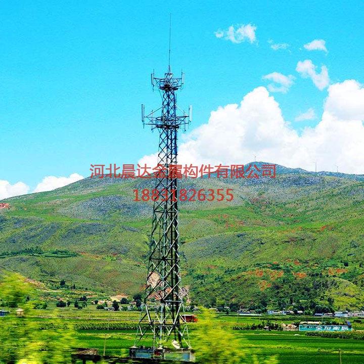 通讯铁塔|通讯铁塔厂家|河北通讯铁塔