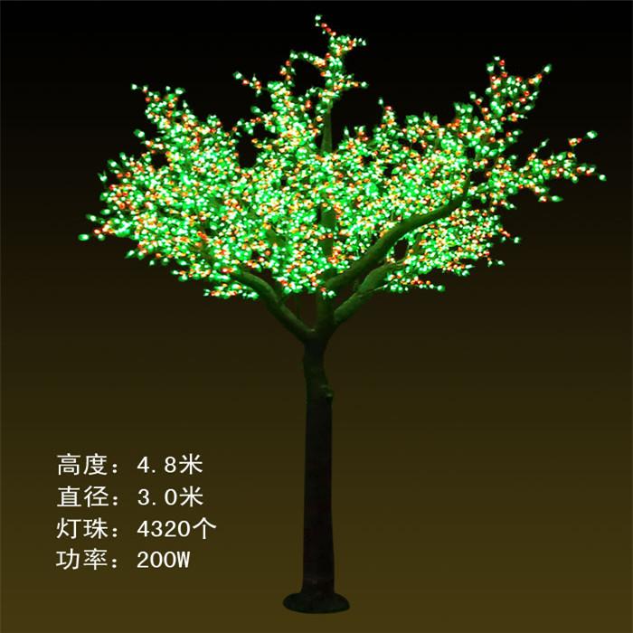 GS-4320灯-4.8米金桔