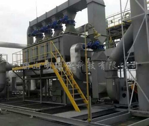 VOCS有机气体催化燃烧