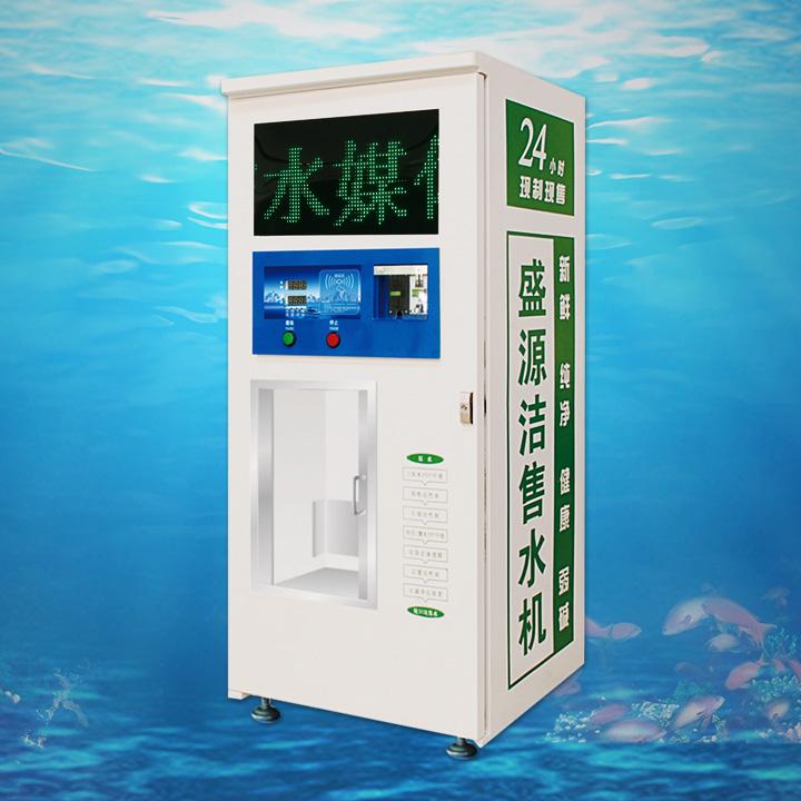 水媒体自动售水机