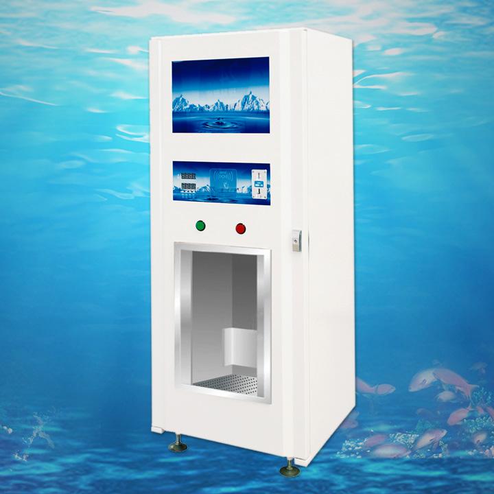 未来星不锈钢自动售水机