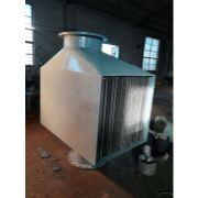 唐山空冷器