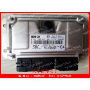 汽车电脑板ecu/雪佛兰赛欧 0261208930/9035584/景程v7 0261201790