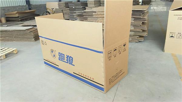 唐山纸箱厂家