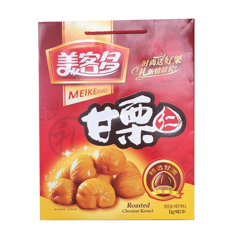 唐山食品礼盒