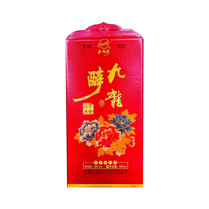 唐山纸盒制作